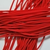 Резинка шляпная 3 мм (Красный)