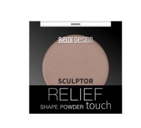 BelorDesign Скульптор Relief touch тон 2 truffle