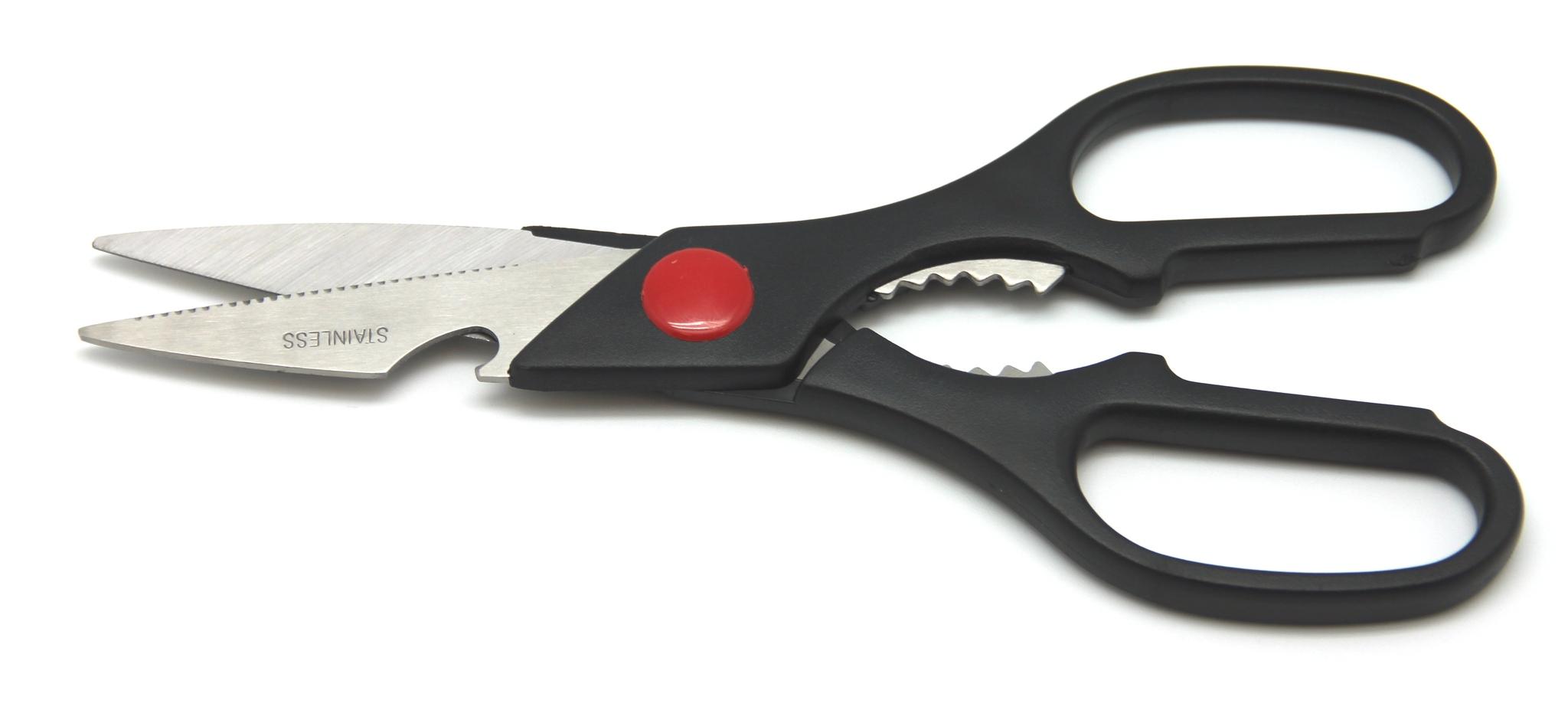 Ножницы кухонные 20см, артикул 24311-SK, производитель - Atlantis