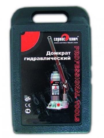 Домкрат 2т гидравлический в кейсе, высота 158-308 (75022)