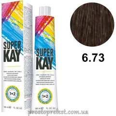 KayPro Super Kay Hair Color Cream 180 ml – Крем-краска для волос с содержанием ультрафлекса 180 мл