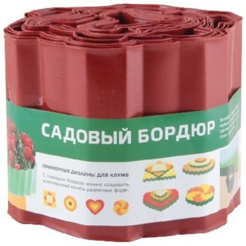 Бордюр для газона h15см(9м) красный
