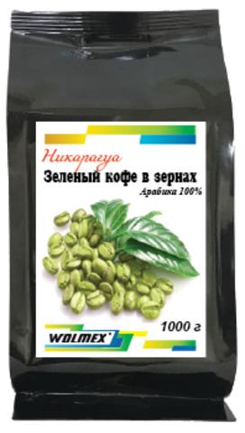 Кофе зеленый в зернах Никарагуа, Арабика, мытая обработка Wolmex, 1000 гр.