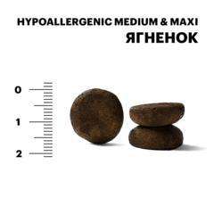 Karmy Hypoallergenic Medium&Maxi Ягненок, 2кг.