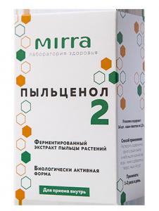 MIRRA ПЫЛЬЦЕНОЛ-2