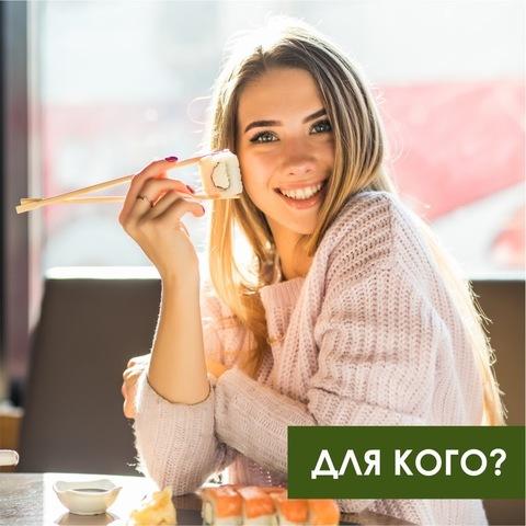 Sushi Box - Набор для приготовления суши и роллов ЧИМ-ЧИМ