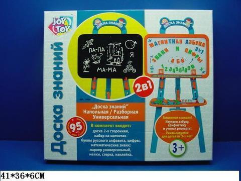 СПЕЦЦЕНА Доска знаний (буквы, цифры, маркер, мелки и губка) в коробке, М0703