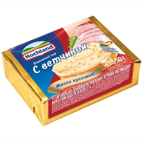 Сыр плавл HOCHLAND Ветчина 50 гр блок РОССИЯ
