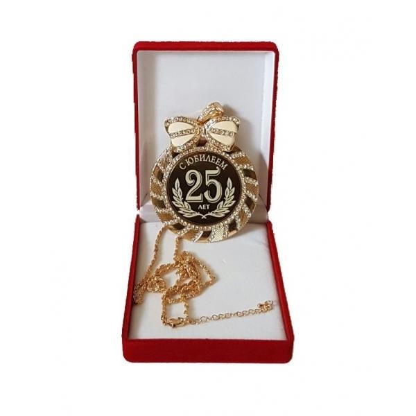 Медаль с Юбилеем 25 лет стразы