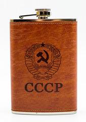 Фляжка СССР, 270 мл, фото 8