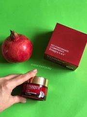 Восстанавливающий крем для лица  IMAGES  с косточкой спелого красного граната и маслом Жожоба,50 гр