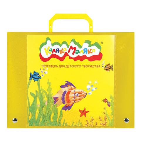 Портфель для детского творчества КАЛЯКА-МАЛЯКА А4, пластик 400 мкм, желтый/ППКМ-Ж