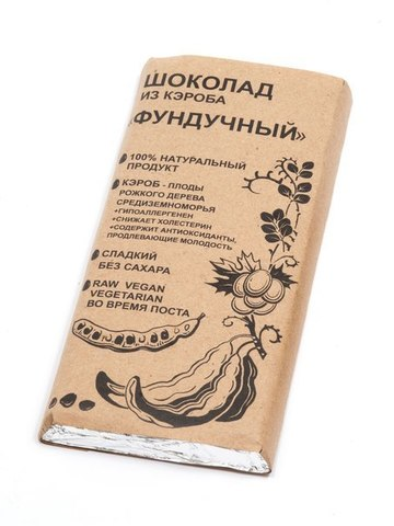 Шоколад из кэроба Фундучный 100г БК Урожай