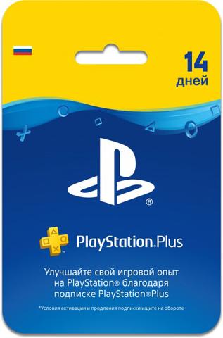 PS Store Россия: Подписка PlayStation Plus (абонемент на 14 дней, цифровая версия)