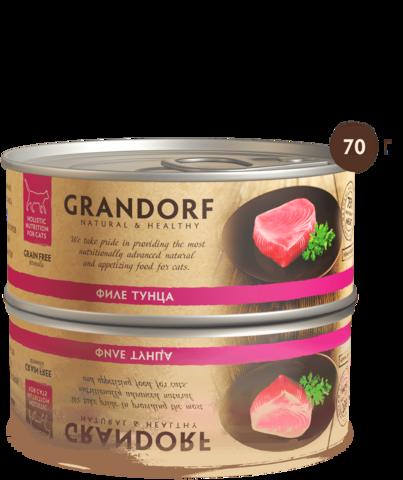Консервы Grandorf Tuna in Broth
