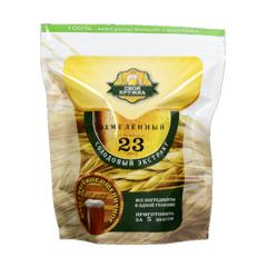 Пивной набор Пшеничное классическое, 2,1 кг на 23 л