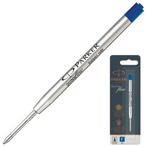 Стержень для шариковой ручки Z08 в блистере QuinkFlow Premium, размер: тонкий, цвет: Blue