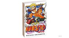 Naruto. Наруто. Кн1. Наруто Удзумаки