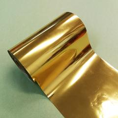 Фольга для золочения, Золото желтое