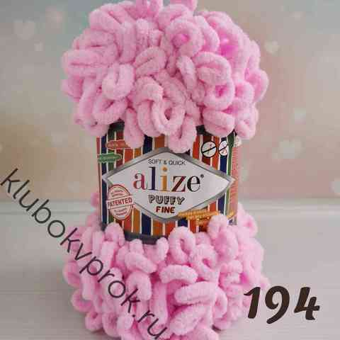 ALIZE PUFFY FINE 194, Светлый розовый