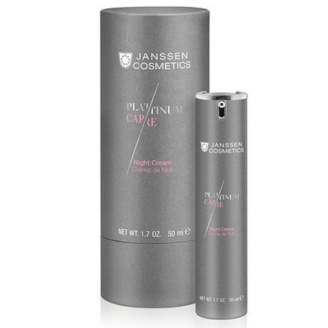 Janssen Platinum Care: Реструктурирующий ночной крем с пептидами и коллоидной платиной (Night Cream)