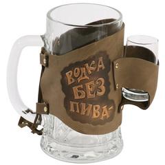 Кружка пивная декоративная «Пиво без водки?»