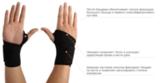 Компрессионный бандаж на лучезапястный сустав, универсальный - для левой и правой руки