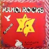 Hanoi Rocks / Rock & Roll Divorce (LP)