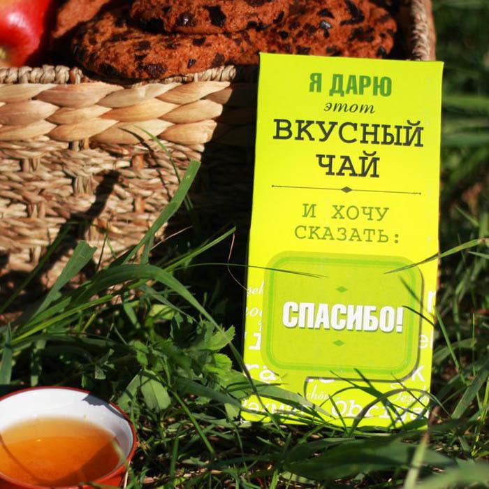 Подарочный чай СПАСИБО