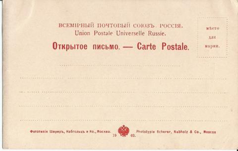В.М. Гаршин - 1855 - 1888.