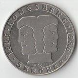 1986 SR1834 Норвегия 5 крон 300 лет монетному двору