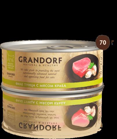 Консервы Grandorf Tuna with Crab in Broth