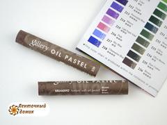 Профессиональная мягкая масляная художественная пастель № 236 Brown (поштучно)