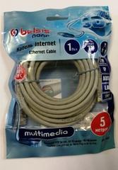 Сетевой кабель 5м UTP 5 Belsis BW1482 серый Патчкорд (patch cord utp 5e) 5 метров