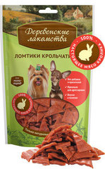 Деревенские лакомства для собак мини-пород Ломтики крольчатины