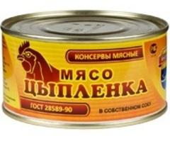 Мясо цыпленка в собственном соку 300г. Барко - купить с доставкой на дом по Москве и области