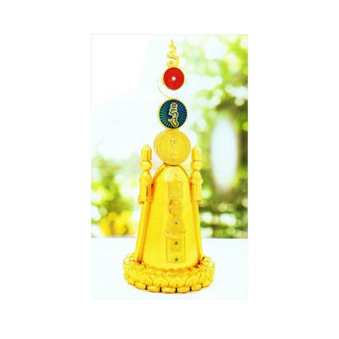 Карточка Пагода с Хум