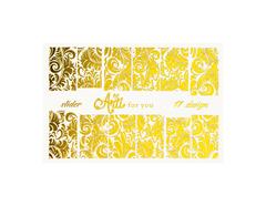 Фольга для дизайна ногтей цвет золото 17