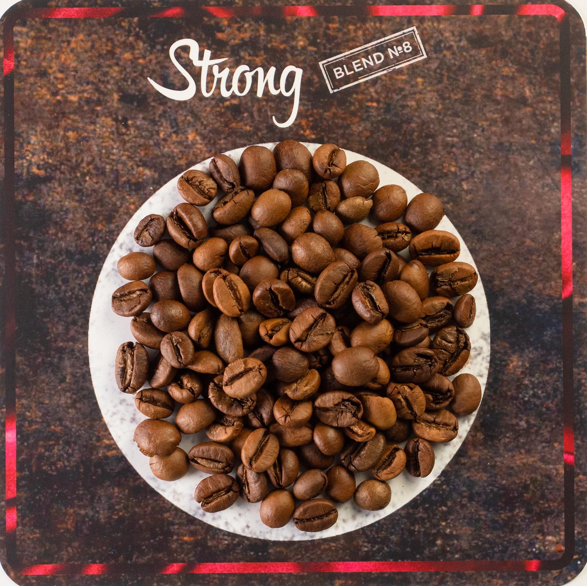 поставщик кофе для кофейни