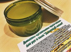 Крем-масло для рук и тела