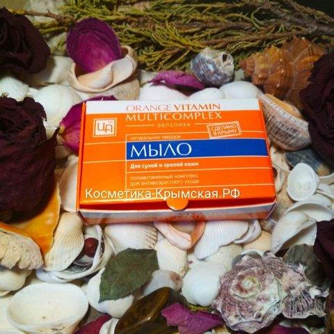 Мыло «Orange Vitamin Multicomplex»™Царство Ароматов