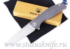 Нож Широгоров Ледокол Icebreaker limited