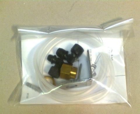12225049 Комплект для установки вакуумметра