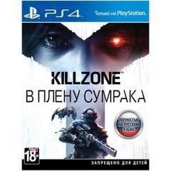 Игра Killzone: В плену сумрака для PS4(русская версия)