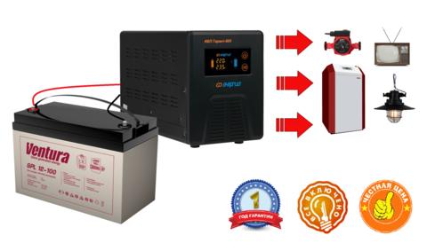 Комплект ИБП Энергия Гарант 500 с АКБ VENTURA GPL 12-100 (100 Ач)