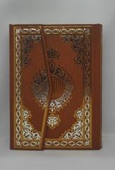 Quran (Azərbaycan dilinə tərcümə və şərhi) böyük
