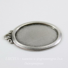Сеттинг - основа - подвеска для камеи или кабошона 18х13 мм (оксид серебра)