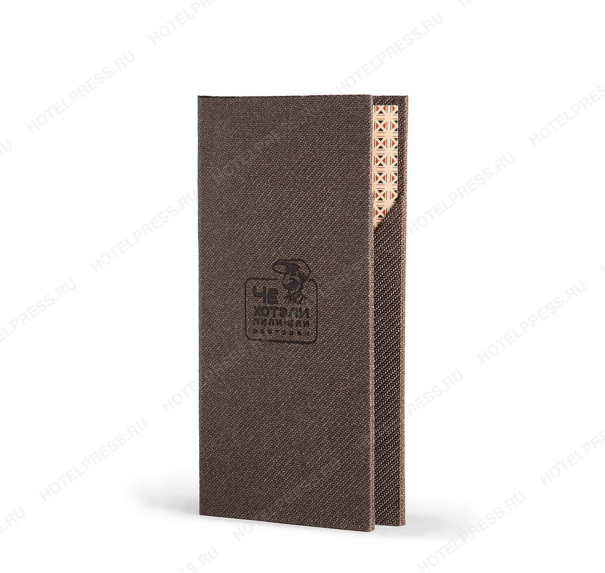 Переплетная папка счет из фактурной дизайнерской бумаги для «Чё Хотэли»
