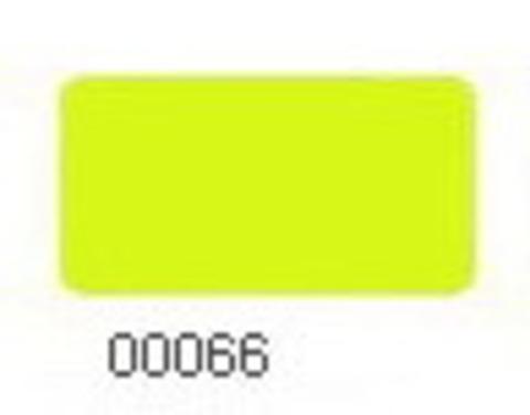 Купить Пряжа Пехорка Кроссбред Бразилии Код цвета 066-Груша | Интернет-магазин пряжи «Пряха»