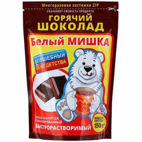 Горячий шоколад 'Белый мишка', 150г